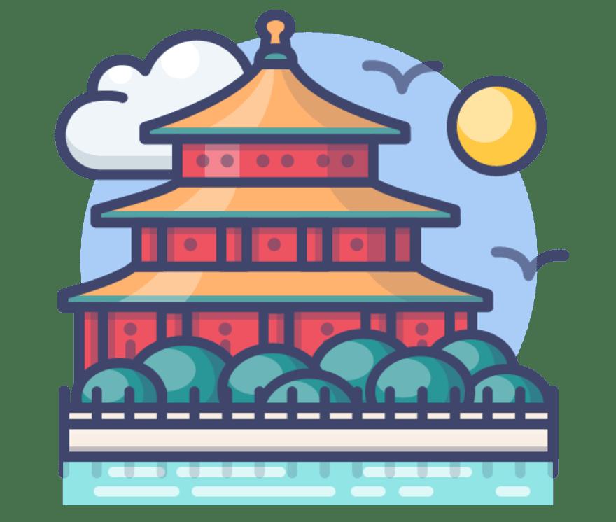 22 Casino mobil Cina 2021